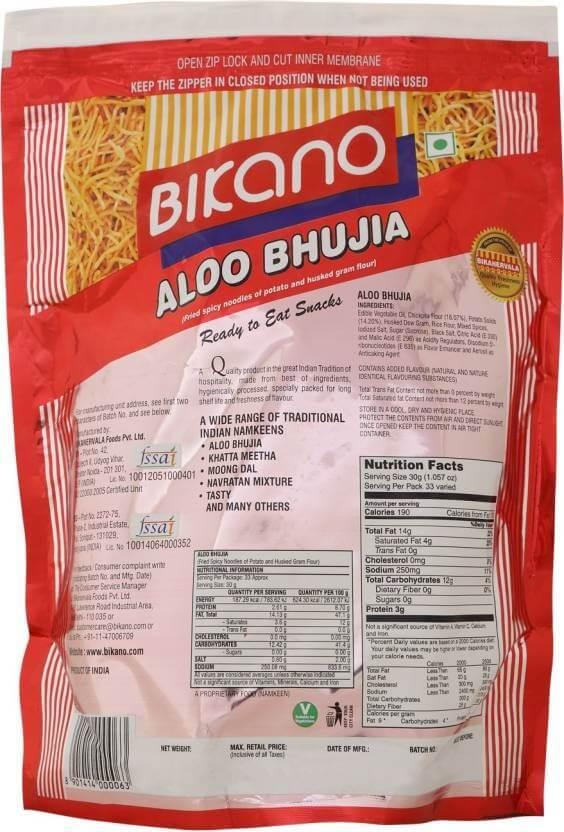 Bikano Aloo Bhujia 200g