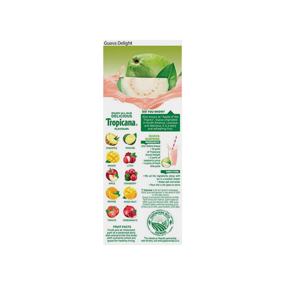 Tropicana Guava Delight Juice 200ml 2