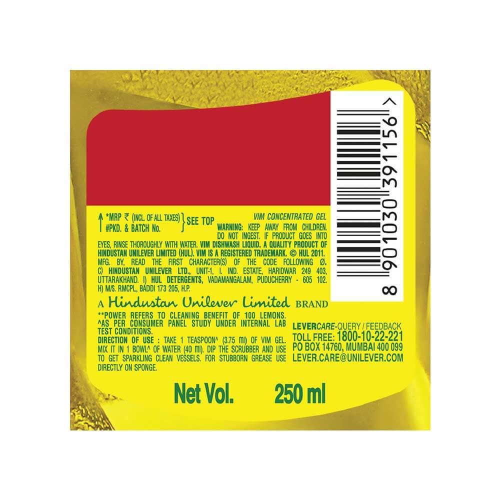 Vim Lemon Dishwash Gel 250 ml 3