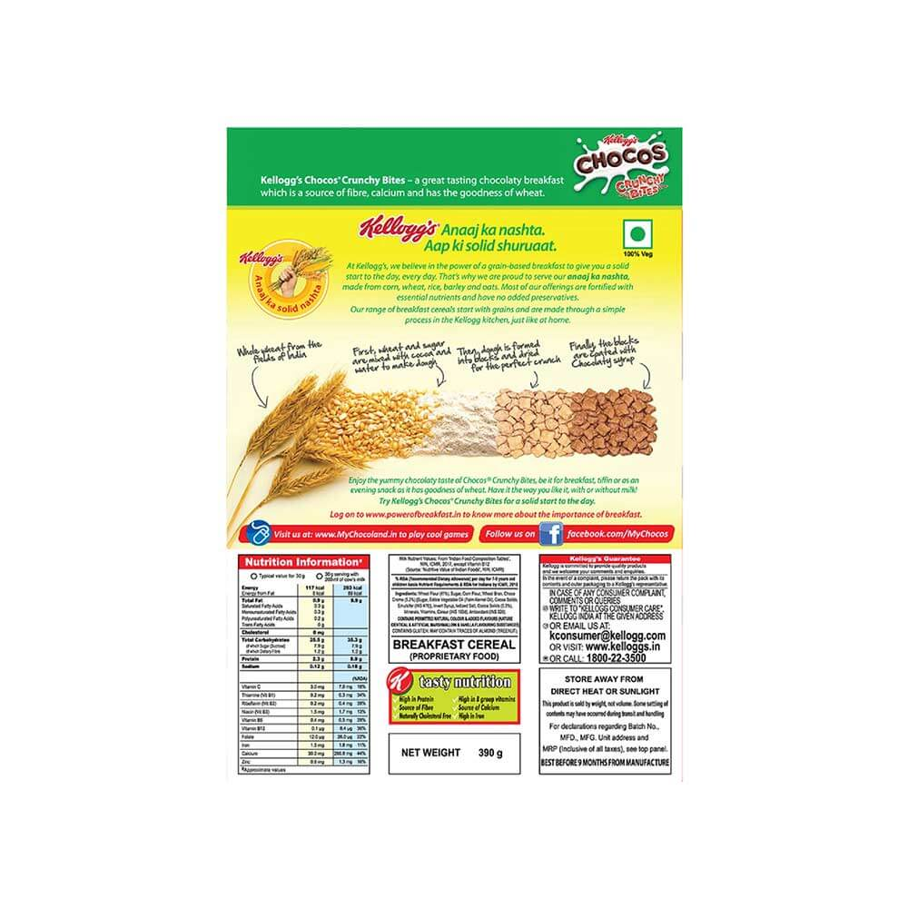 Kelloggs Chocos Crunchy Bites Cereal 390g 2